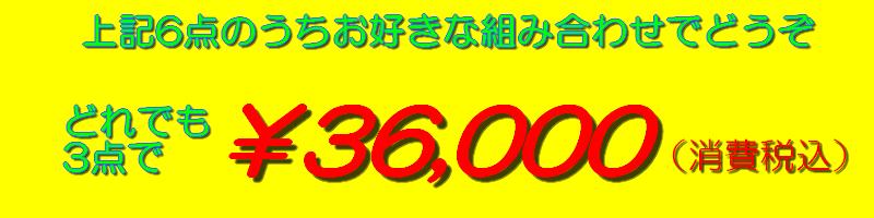 eraberukakaku2411